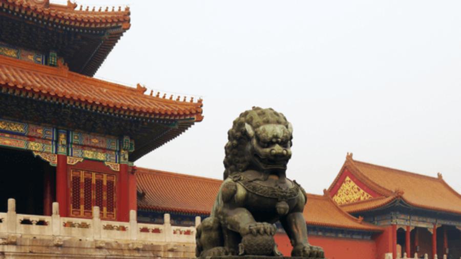 Peking_verbotene Stadt_1